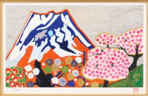 【文化勲章受章】片岡球子『富士に献花 農鳥の富士に花々』